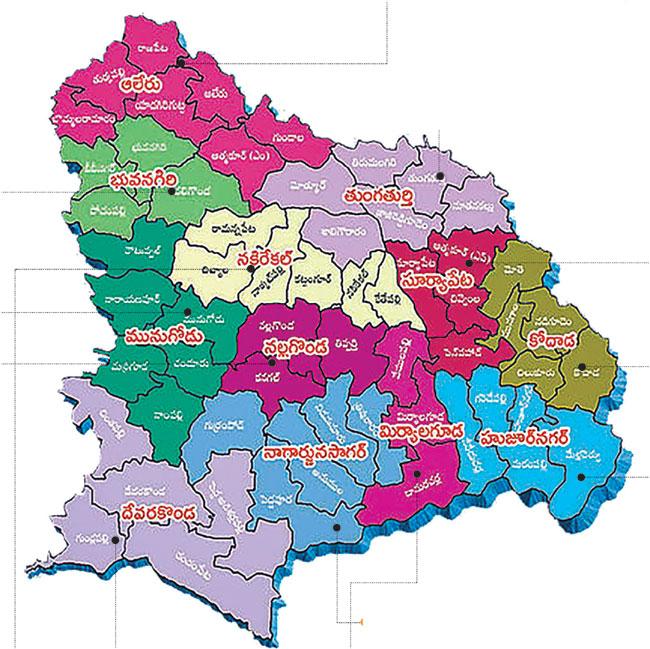 పోరాటాల ఖిల్లాలో హోరాహోరీ