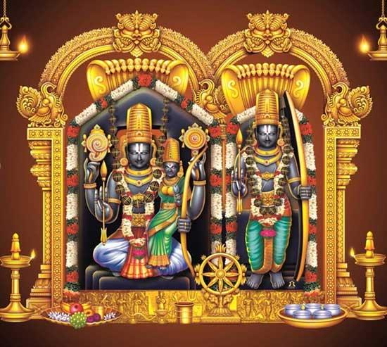 భద్రాచలం దేవస్థానం